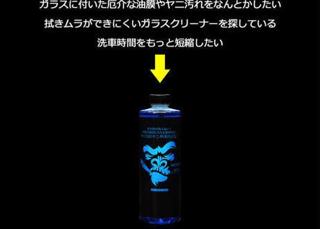 公式ステッカー付  モンキーギャング  ガラスクリーナー MONKEY GANG