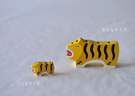 信夫工芸店 干支 (おとなサイズ)単品