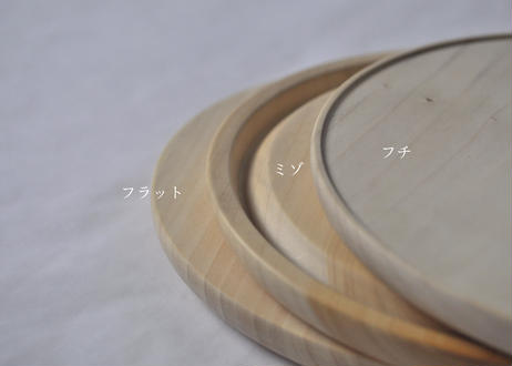 MARU カッティングボード