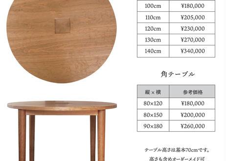 丸テーブル φ110