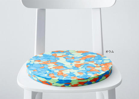 COLOR POLYMOCK® CUSHION
