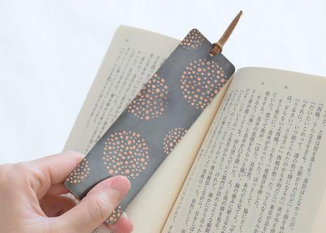 銅でつくるブックマーク