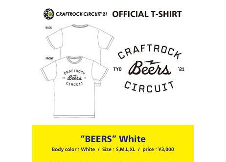 ◆家飲み支援企画第3弾!◆ビール&パイントグラス、Tシャツ(White)セット!