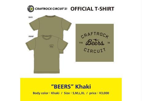 ◆家飲み支援企画第3弾!◆ビール&パイントグラス、Tシャツ(Khaki)セット!