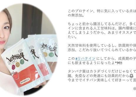 リハテインココア味 1000g×2袋
