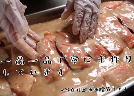 新商品!朝日地区特産 朝日豚みそづけ(120g×2切入れ)