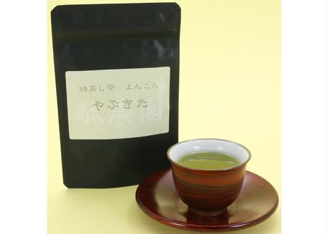 【a-10】特蒸し茶  よんこん やぶきた 2021