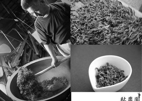 【c-11】釜炒り茶 牧原草人 夏 藤かおり「ふじのくに山のお茶100銘茶コンテスト2020」審査員特別賞受賞茶