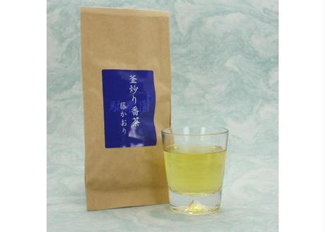 【c-20】釜炒り番茶  藤かおり 2020