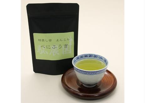 【a-17】特蒸し茶 よんこん べにふうき 2021