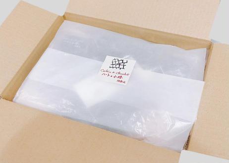 神楽坂カヌレ【21年3月31日発送分】10個セット(袋入り)〖クール冷凍便〗【単独でのご発送になります】
