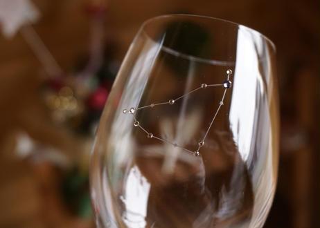 星座の名入れワイングラス