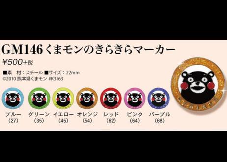 5c80c80bb504f56dae34e69d