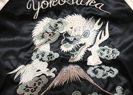 MIKASA オリジナルスカジャン 花龍 薄手 日本製 横須賀