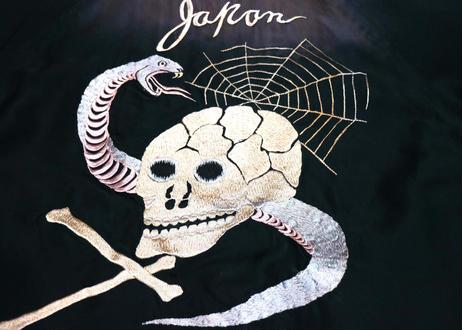 "TAILOR TOYO テーラー東洋スカジャン ACETATE SOUVENIR JACKET AGING MODEL""SKULL×""DRAGON"""