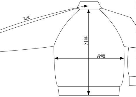 MIKASAオリジナルスカジャン 花龍 キルティング 日本製 横須賀