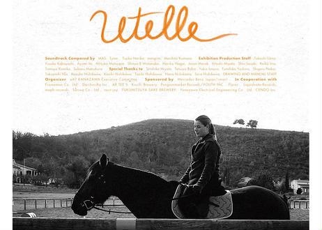 "Original Poster オリジナルポスター ""Sunset over Mountain Utelle(「ウテレの夕日」2005年フランス)"""