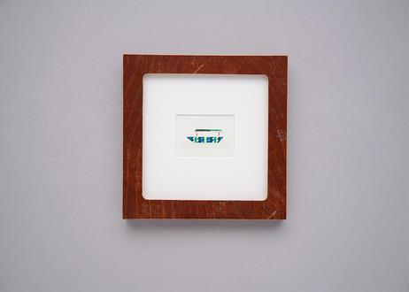 "Framed collage art work by Takaharu Shimizu, 清水貴栄コラージュ作品 ""ship-1""from  toto ""windy"" MV"