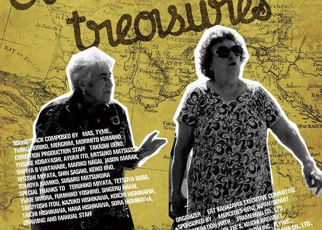 """Original Poster オリジナルポスター """"Grandmother's treasures"""""""