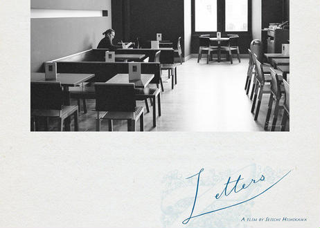 "Original Poster オリジナルポスター ""Letters"""
