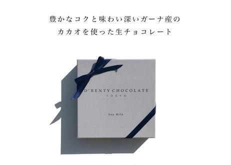 ソイミルク(生チョコレート)