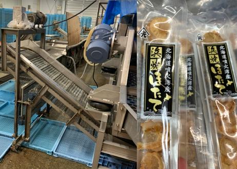 *全国配送可能*送料無料*【北海道産◆浜焼きホタテ×50袋】もはや「おつまみ」ではなく「焼きホタテ」