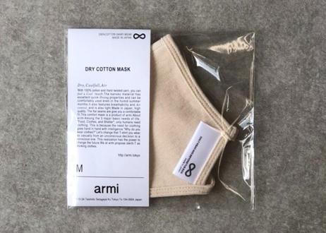 ベージュ】armi × 365Washingdays  洗って使える 立体カットソーマスク