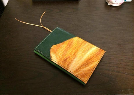 book jacket with bookmark