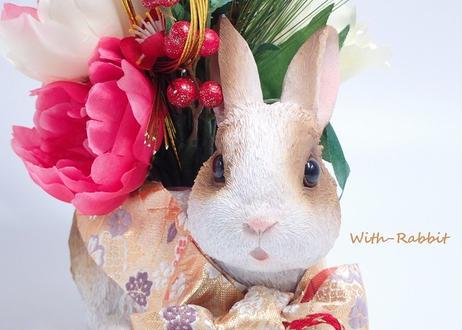 【数量限定】うさぎのフラワーポット《お正月・バージョン》京都西陣織 金 ♥ブランド使用で、この価格! With-Rabbit◆ウィズラビット