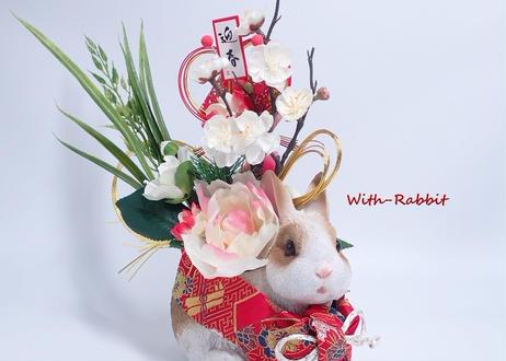【数量限定】うさぎのフラワーポット《お正月・バージョン》京都西陣織 赤 迎春 ♥ブランド使用で、この価格! With-Rabbit◆ウィズラビット