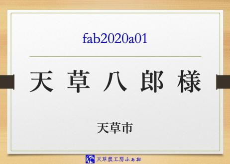 5ed3527c55fa032efec06da4