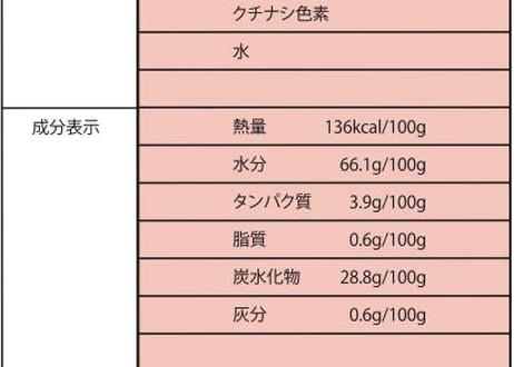 <3玉セット>ちゃんぽん麺+スープS