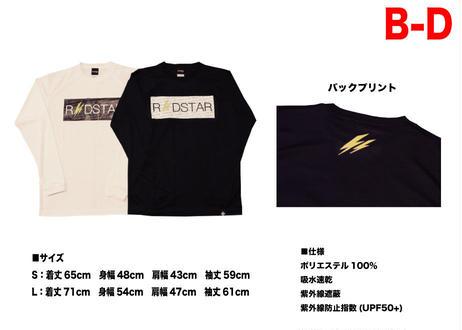 【OUTLET】シャツ/ロングスリーブBランク全7種