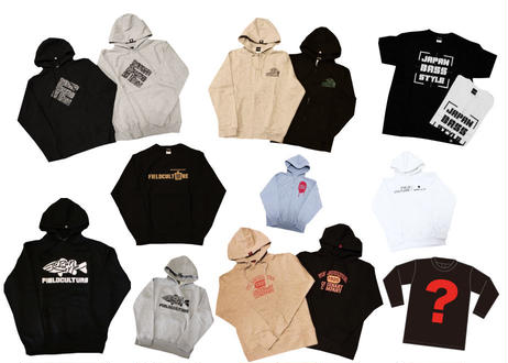 【OUTLET】ハッピーバック3点セット