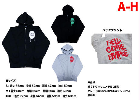 【OUTLET】プル/ZIPパーカーAランク全8種