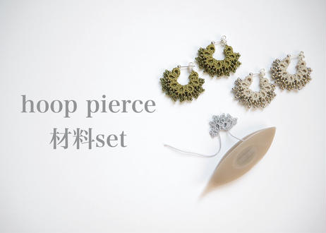 hoop pierce 材料set
