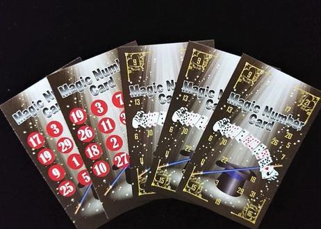 Magic number card(マジックナンバーカード)