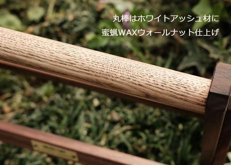 【予約販売】Fit-Stand ウォールナット(ファブリック付き)6月中~下旬発送(送料無料)