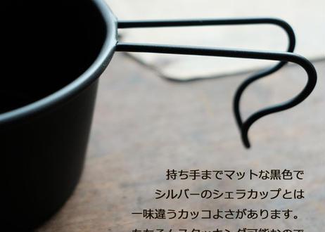 深型BKシェラカップ