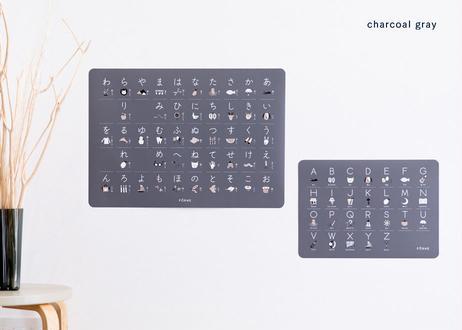 aiueo & abc illust poster【charcoal gray】