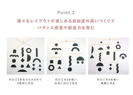paper mobile kit |ペーパーモビールキット