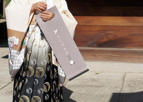chitoseame  bag   |千歳飴袋|