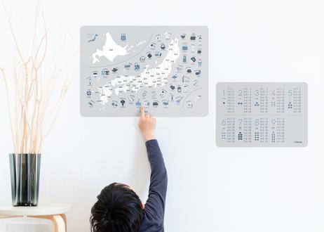 "【light gray】japan map &""kuku""  poster|日本地図・九九ポスター |お風呂に貼れる"