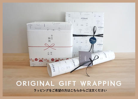 gift wrapping  |  ギフトラッピング  |