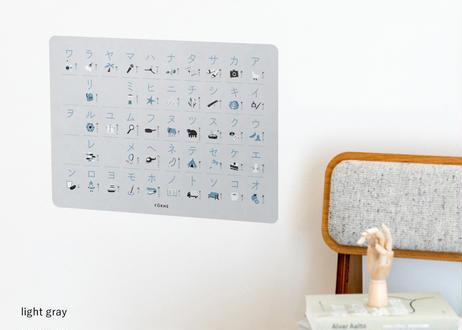 【beige・white・light gray・charcoal gray】katakana  poster|カタカナポスター(4色)