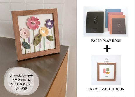 paper play book |紙あそび工作ブック|ペーパークラフト3冊セット