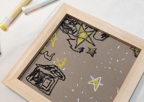 frame sketch book -Hinoki- |フレームスケッチブック|