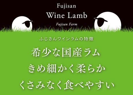 ワインラムハム(超厚切り) 200g ★青空レストラン・厚切りハムステーキ使用商品★