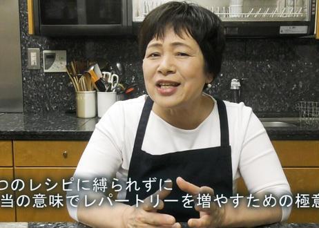 生姜焼きに縛られないための生姜焼きレッスン  のんの式「お悩み解消!一生役立つ家庭料理レッスン」#1