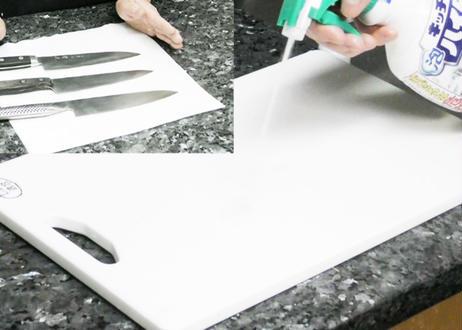 包丁とまな板の手入れの基本・家庭料理攻略のための動画レッスン #4